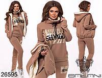 Тёплый женский спортивный костюм тройка SWAG на флисе штаны батник жилетка с мехом бежевый 42 44 46 48 50 52, фото 1