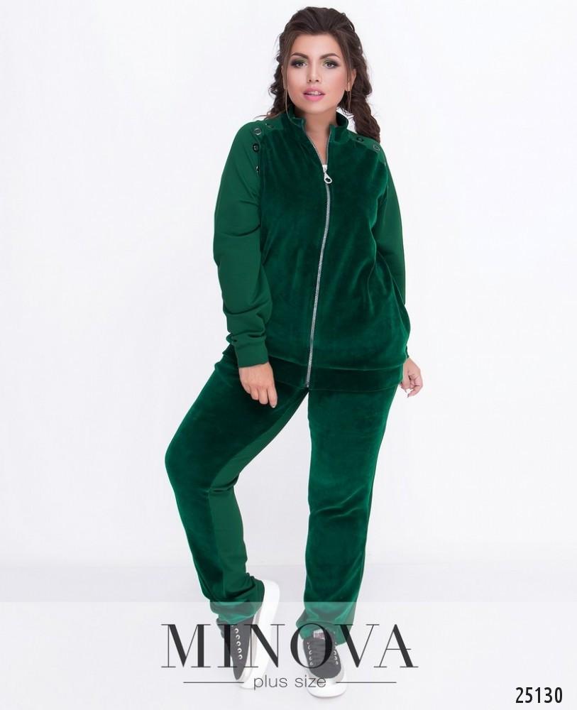 e2ba7916 Женский темно-зеленый спортивный костюм-двойка большого размера - Одежда больших  размеров PlusSize+ в