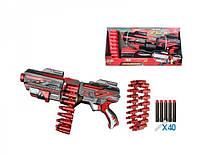 Детский пулемет Бластер FJ 843 40 Поролоновых Патронов, батарейки, фото 1