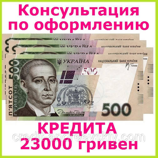 Взять кредит c залогом инвестируют в россию таких областях
