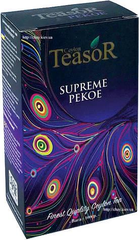 Чай Teasor Black Tea Supreme Pekoe 100g - чёрный чай Тисор Суприм ПЕКО без добавок 100 г, фото 2