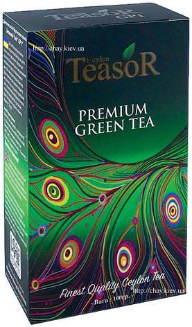 Чай Teasor Green Tea GP1 100g - зеленый чай Тисор Пушечный Порох без добавок 100 г, фото 2