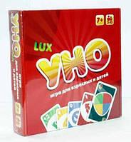 Настольная игра UNO LUX STRATEG
