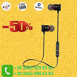 Наушники магнитные ваккумные Bluetooth Wireless stereo earbuds М5