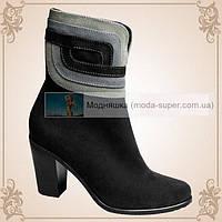 Ботинки женские натуральный замш