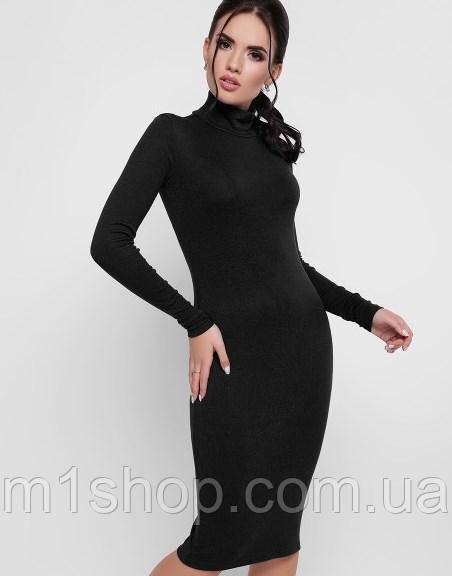 Женское облегающее платье под горло (Averyfup)