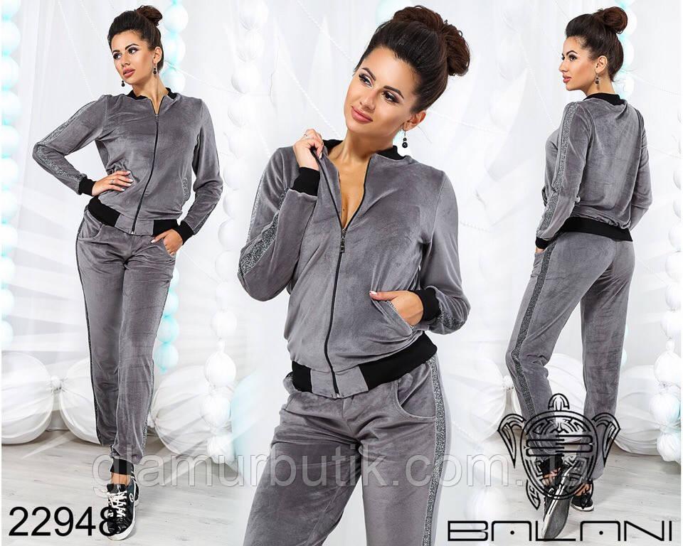 1cead21b86a4 Женский спортивный велюровый костюм штаны кофта с люрексом графит 42 44 46  - GlamurButik - женская