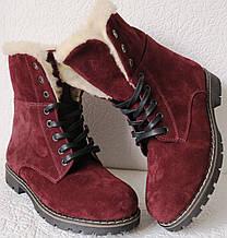 Супер зимние стильные женские сапоги ботинки в стиле Timberland теплые замша цвет марсала