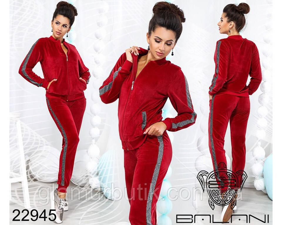 d13f9140fba Женский спортивный велюровый костюм штаны кофта с люрексом красный 42 44 46