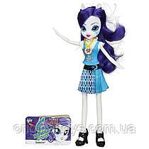 Кукла My Little Pony Рарити Девушки Эквестрии Equestria Girls Hasbro B2016