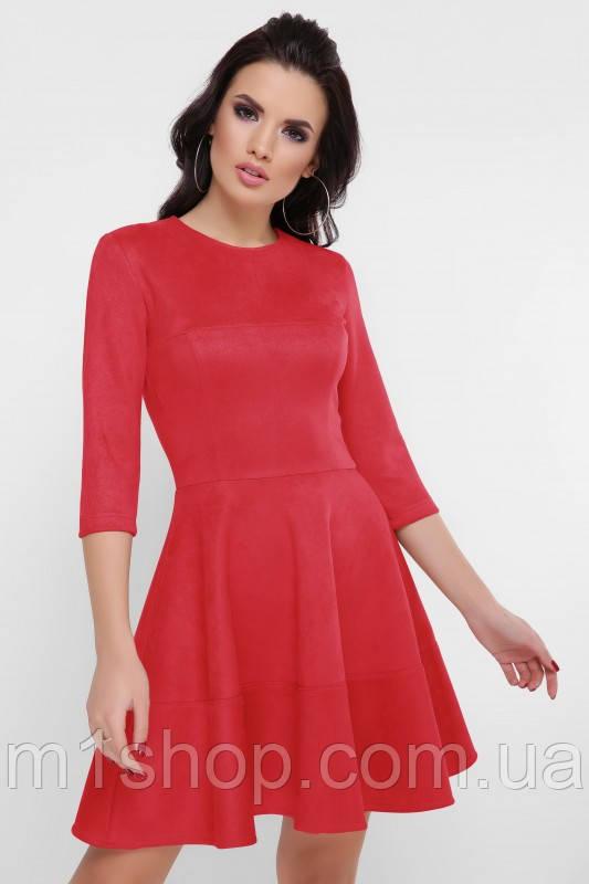 Женское расклешенное платье из замши (Margaretfup)