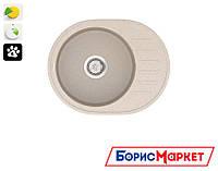 Высококачественная кухонная мойка из кварцевого камня VANKOR Lira LMO 02.57