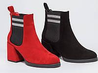 Ботинки женские Kluchini 13065
