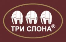 Чай ТРИ СЛОНА та ПЧМ