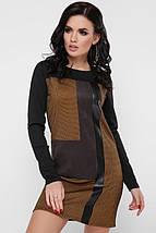 Женское темное платье (Sandrafup), фото 3