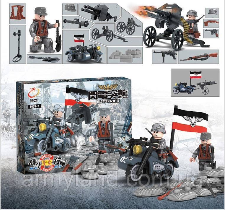 Лего немцы купить в украине