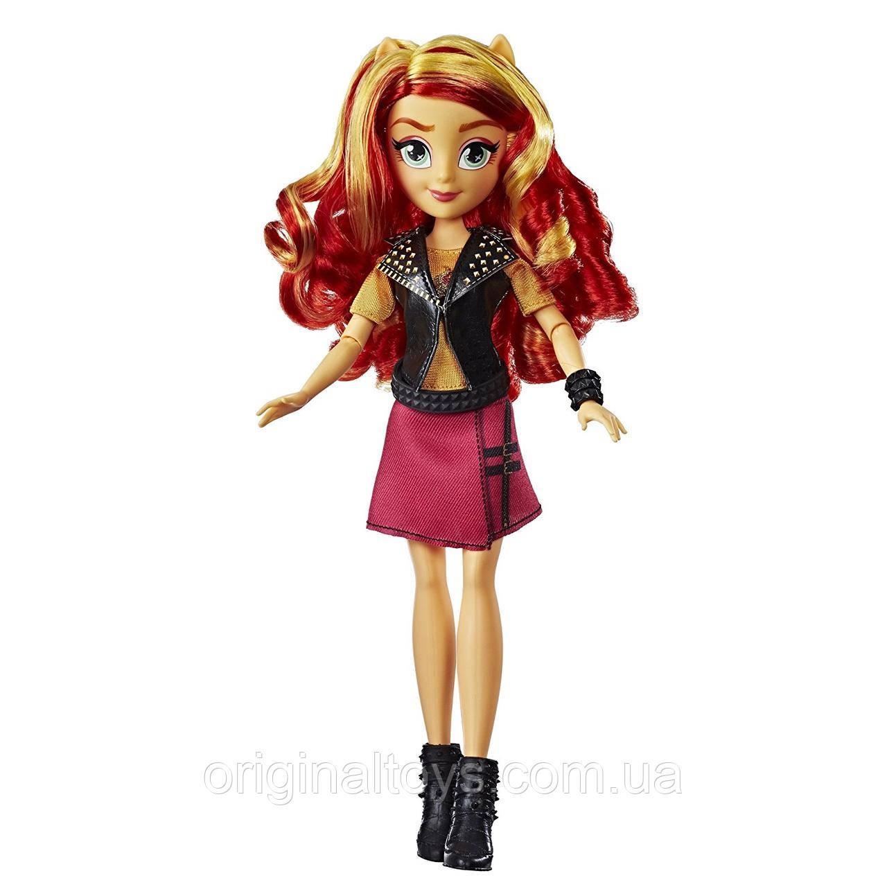 Кукла Сансет Шиммер Девушки Эквестрии My Little Pony Classic Style Hasbro E0631