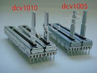 Фейдер dcv1005