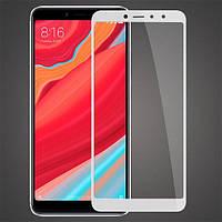 Защитное стекло iPaky Xbillion 3D Full Glue для Xiaomi Redmi S2 White
