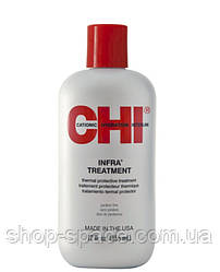 Кондиционер CHI Infra Treatment (355мл)