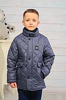 Удобная демисезонная куртка для мальчика 116-1146р