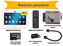 Комплект сенсорного видеодомофона NEOLIGHT ALPHAHD \ NEOLIGHT PRIME HD \ Электромеханический замок