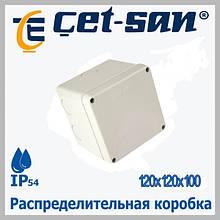 Розподільна коробка 120x120x100 Get-san IP54 (6 Шт.в уп.)