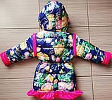 Демисезонная детская куртка ЯРКИЕ ЦВЕТЫ с отстегными рукавами, фото 2