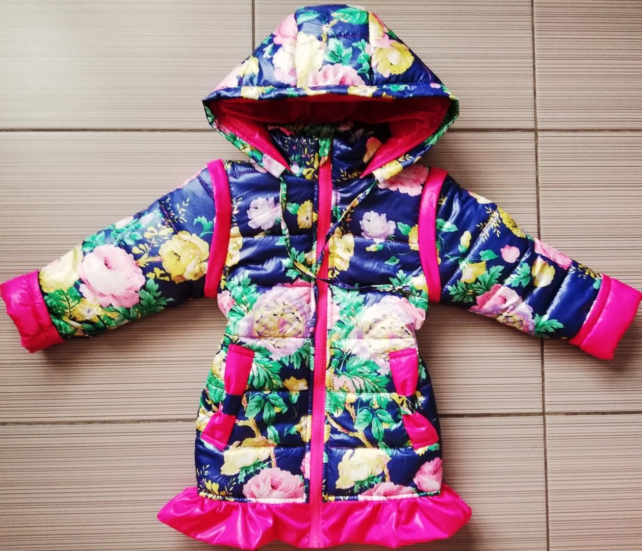 Демисезонная детская куртка ЯРКИЕ ЦВЕТЫ с отстегными рукавами