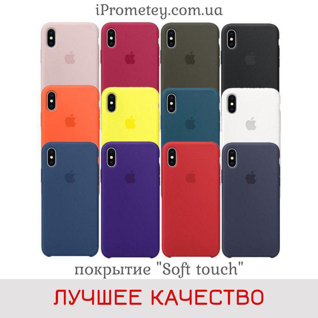 Силиконовый чехол Apple Silicone Case iPhone XR Лучшее качество! Soft touch покрытие чехлы на айфон