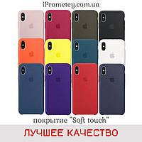 Силиконовый чехол Apple Silicone Case iPhone XR Лучшее качество! Soft touch покрытие чехлы на айфон, фото 1