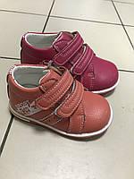 Детские демисезонные ортопедичные ботиночки для девочек оптом Размеры 22,25,26