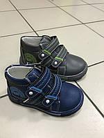Детские ортопедические демисезонные ботиночки для мальчиков Размеры 22,24,25,26, фото 1