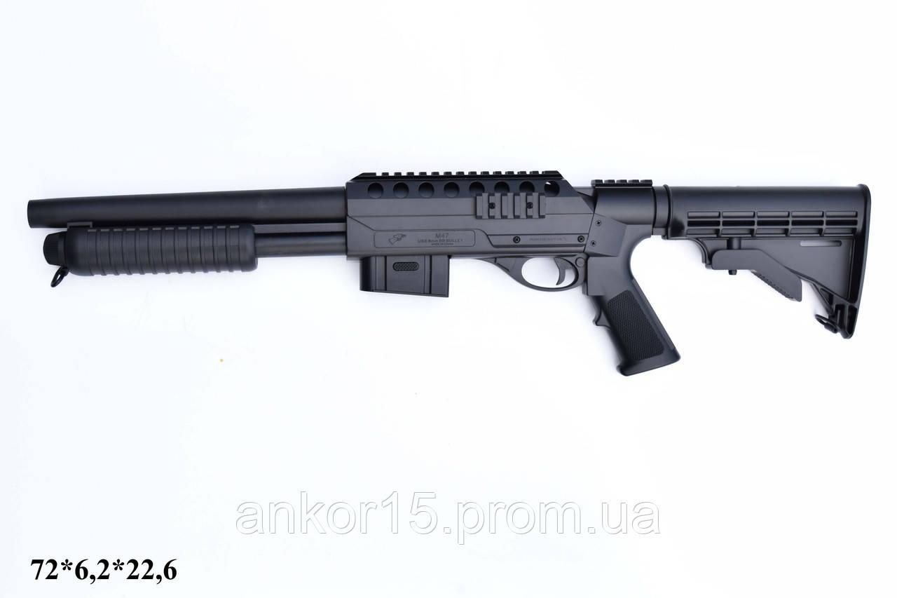 Детское ружье - дробовик M47D1