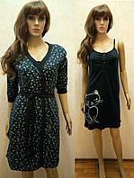 Женский комплект для беременных и кормящих мам из халата и ночной Бантик  черного цвета 44- 2ff9448681be0