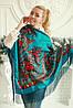 Шарф женский платок Украинский, фото 7