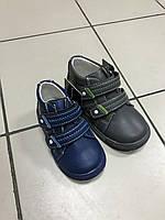 Детские демисезонные ботиночки для мальчиков Размеры 22,24,25, фото 1