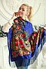 Шарф женский платок Украинский, фото 8
