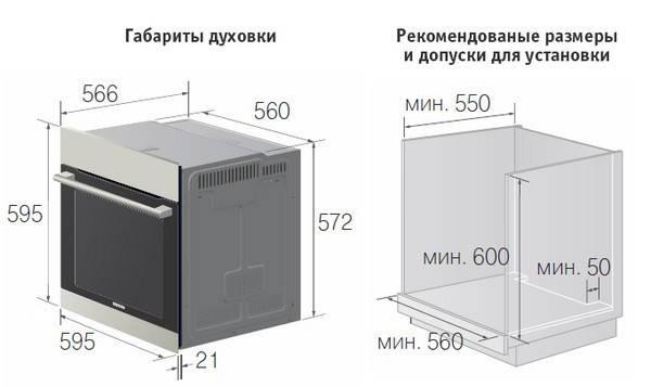 Духовой шкаф газовый ELEGANT EG60A07, фото 2