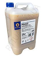 Римол Евро синтетическая сож для обработки стекла и металла