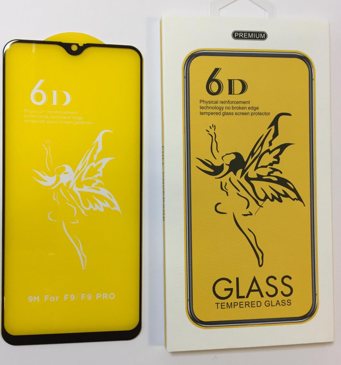Защитное стекло Premium 6D OPPO R17   F9   F9 PRO - черный