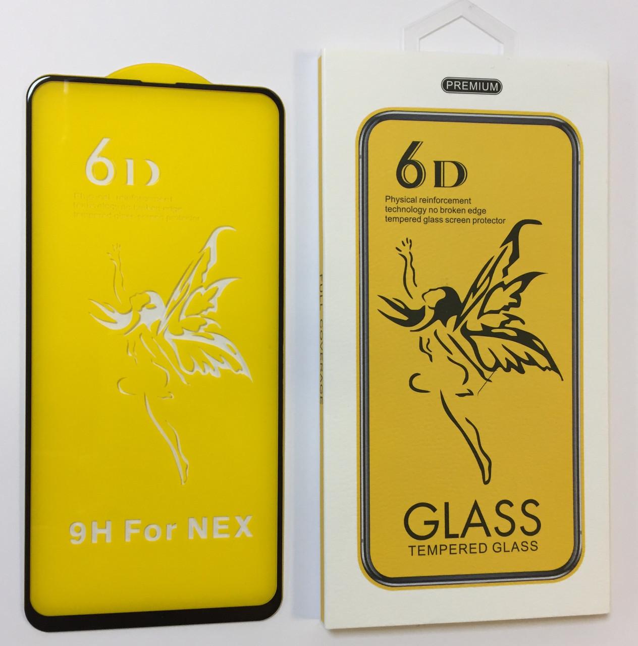 Защитное стекло Premium 6D VIVO NEX - черный