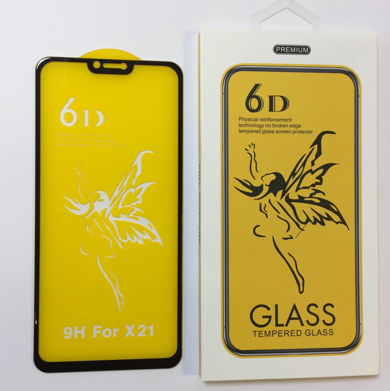 Защитное стекло Premium 6D VIVO X21 - черный