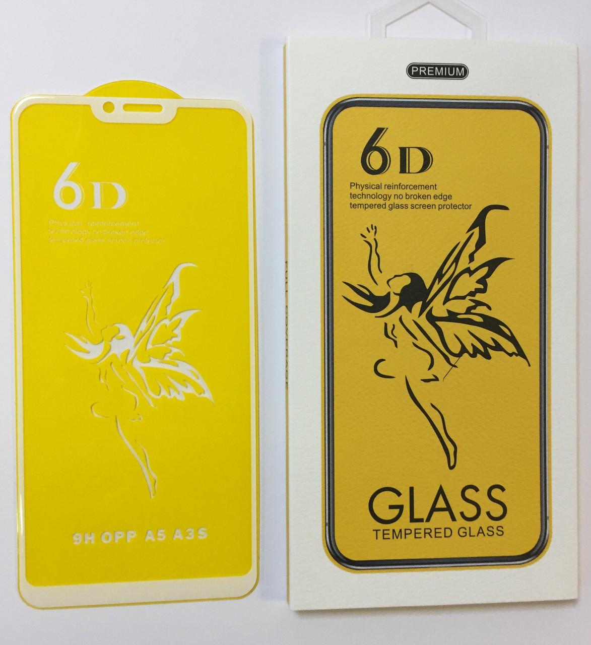 Защитное стекло Premium 6D OPPO A3S | A5 - черный