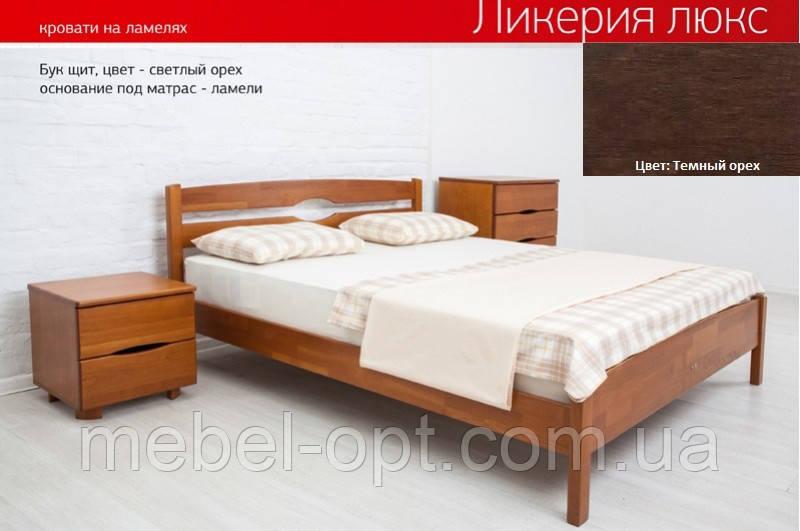 Кровать двуспальная деревянная Ликерия Люкс 180х200, цвет темный орех