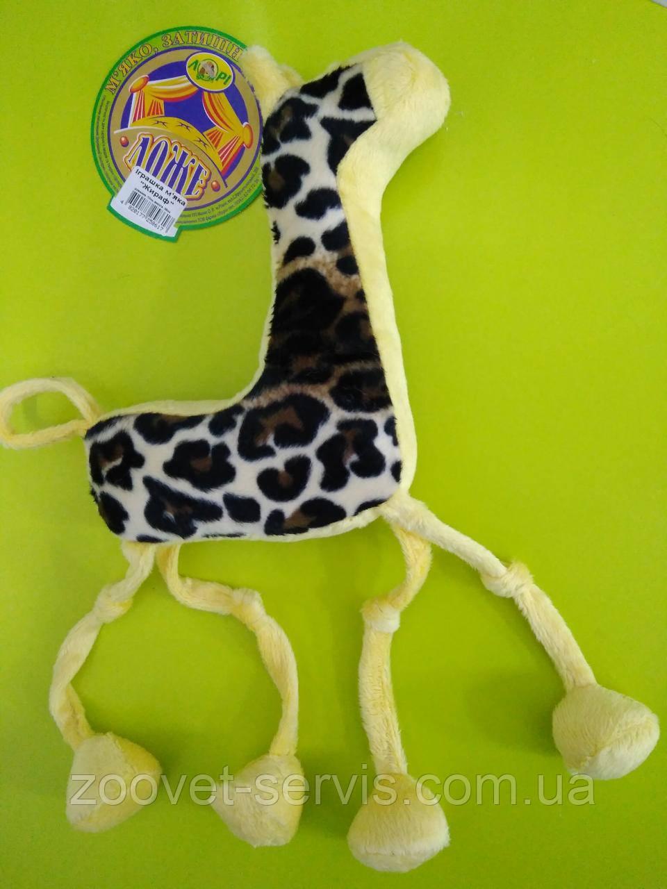 Игрушка для собак Жираф