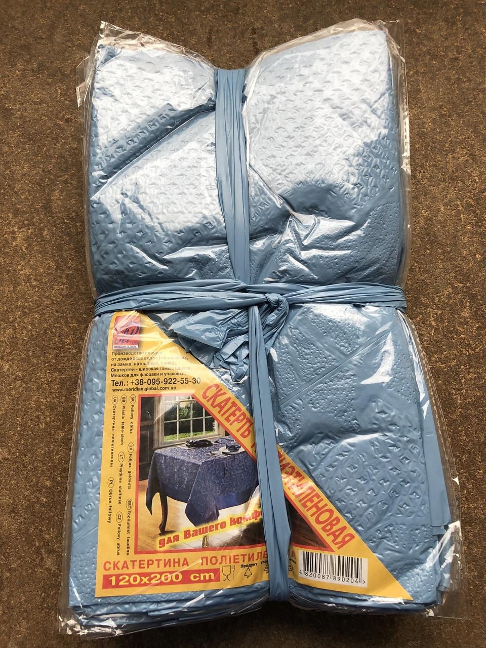 Скатерть полиэтиленовая для стола 120*200 см голубой