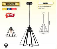 Люстра подвесная потолочная Kepler светильник в стиле лофт Horoz Electric