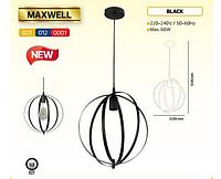 Loft люстра подвесная потолочная Maxwell ,светильник Horoz Electric