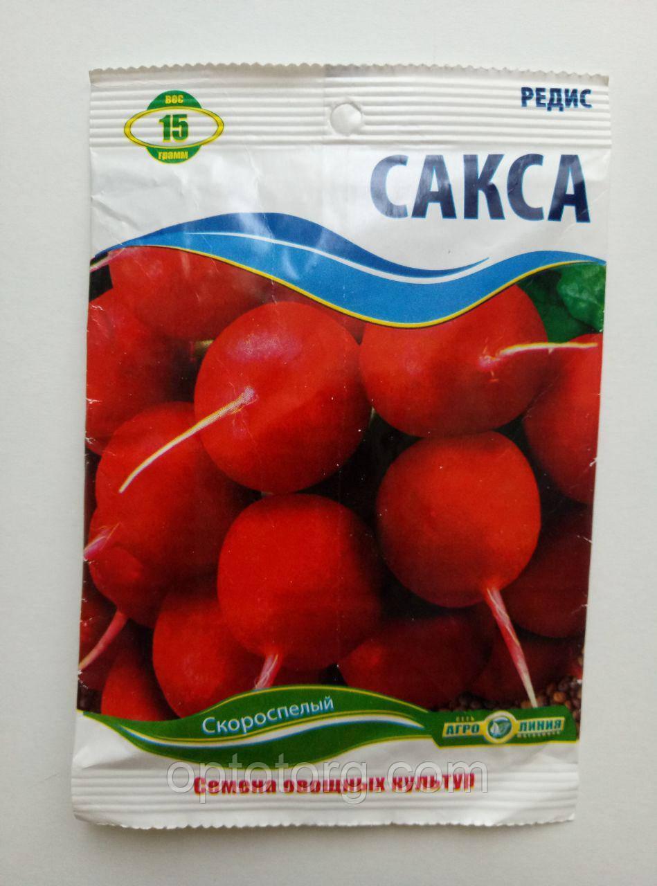 Семена редиса Сакса 15 гр